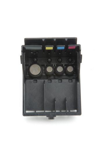 SEMI PERMANENT PRINTHEAD MODULE CMYK FOR LX900e COLOUR PRINTER
